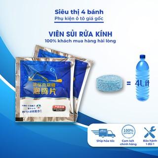 Viên sủi rửa kính làm sạch kính lái gạt mưa xe ô tô, xe hơi pha với 4L nước thumbnail