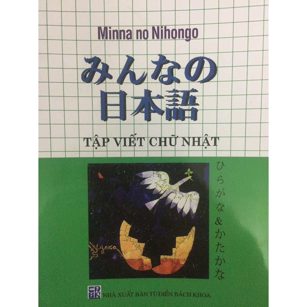 Sách - Tập viết chữ Nhật