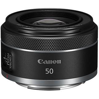 Ống kính Canon RF 50mm F1.8 STM (Mới 100%) Bảo hành chính hãng trên toàn quốc thumbnail