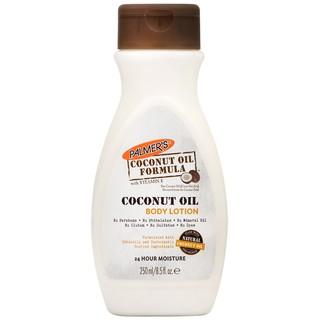 Dưỡng thể tinh chất dầu dừa Palmers Coconut Oil Formula Body Lotion 250ml thumbnail