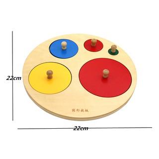 Giáo cụ Montessori Bảng hình học có núm cầm