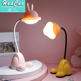 Eye Protection Table Lamp LED Reading Student Modern Simple Creative Learning Cartoon Desk Lamp Head USB Charging Night Light