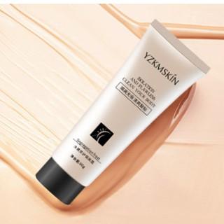 Kem nền makeup dạng tuýp YZKMSKIN 120002 nội địa chính hãng sỉ tốt - GIÁ RẺ 09 thumbnail