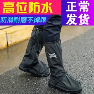 Ủng đi mưa chống thấm nước chống trượt cho nam và nữ