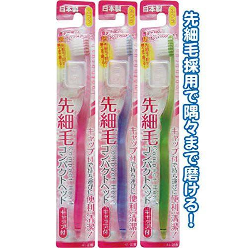 Bàn Chải Đánh Răng SEIWA PRO Cho Trẻ Từ 3 Tuổi gồm hộp bảo vệ để ngăn chặn sự xâm nhập của bụi bẩn - 2547567 , 486436583 , 322_486436583 , 39000 , Ban-Chai-Danh-Rang-SEIWA-PRO-Cho-Tre-Tu-3-Tuoi-gom-hop-bao-ve-de-ngan-chan-su-xam-nhap-cua-bui-ban-322_486436583 , shopee.vn , Bàn Chải Đánh Răng SEIWA PRO Cho Trẻ Từ 3 Tuổi gồm hộp bảo vệ để ngăn chặn sự