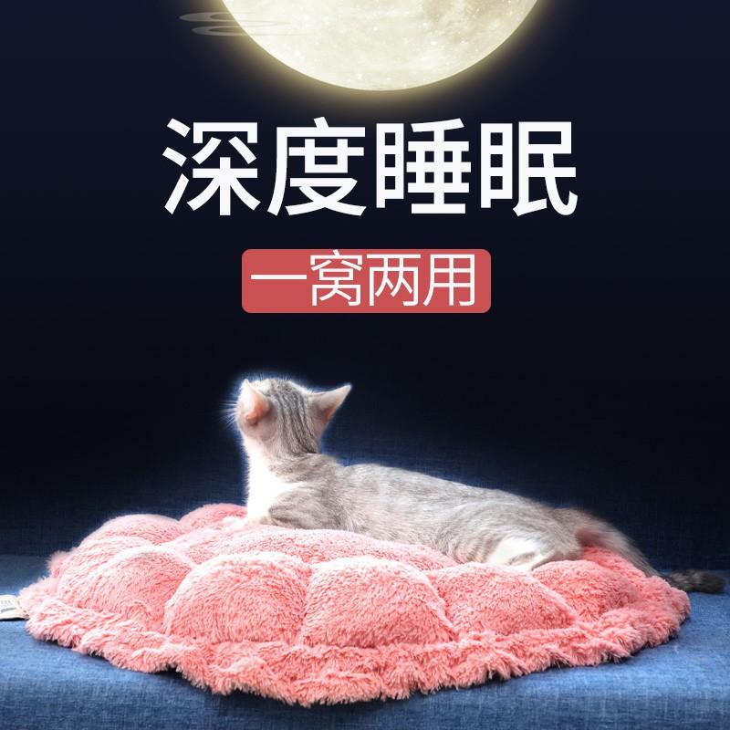 โฟร์ซีซั่แมว nest โฟรซีซั่กลีบสากลปิดการนอนหลับลึกเสื่อเตียงแมวที่อบอุ่น