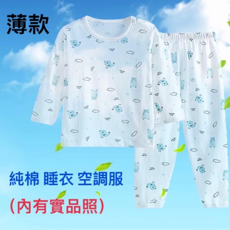 bộ áo quần cotton cho bé - 21999164 , 7200119549 , 322_7200119549 , 324700 , bo-ao-quan-cotton-cho-be-322_7200119549 , shopee.vn , bộ áo quần cotton cho bé