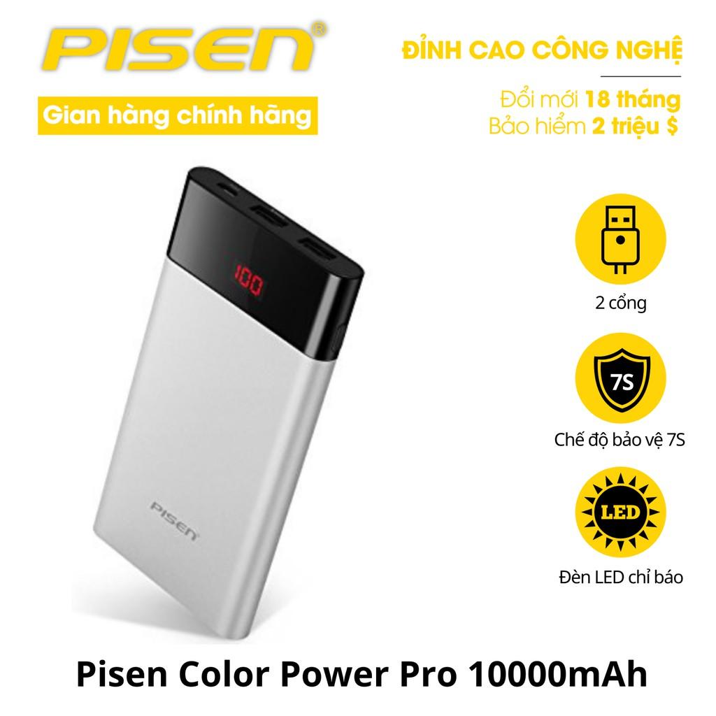 Sạc dự phòng Pisen Color Power Pro 10000mAh - TS-D212 - Hàng chính hãng
