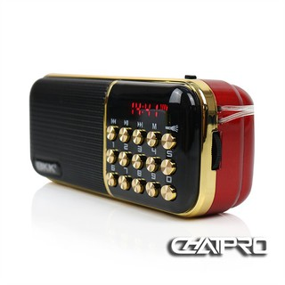 Máy nghe nhạc thẻ nhớ, USB, nghe kinh phật, nghe đài FM BKK K51