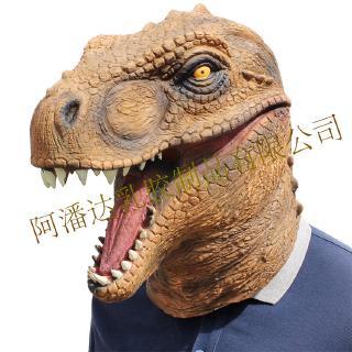 Mặt Nạ Hóa Trang Khủng Long Tyrannosaurus Rex Cho Halloween