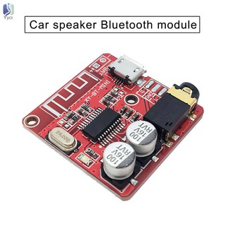 Yy Bluetooth 4.1 Audio Receiver Board 3.5mm Stereo DIY Modified Accessories @VN