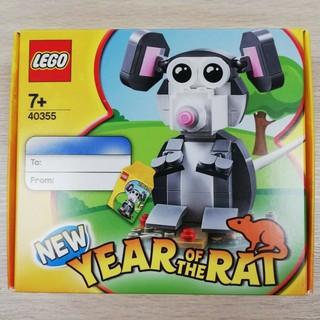 LEGO 40355 Chuột Xám Canh Tý 2020 – LEGO Year of the Rat [Sealed, Chính Hãng, có sẵn]