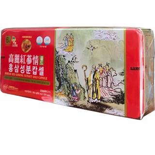 Viên hồng sâm Gold KGS Hàn Quốc 120 viên x 830mg, viên hồng sâm linh chi nhung hươu, PP Sâm Yến Thái An thumbnail