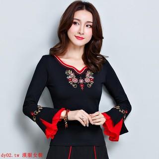 áo thun cotton họa tiết thổ cẩm phong cách trung hoa