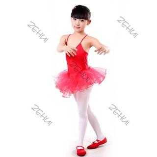 Trang phục váy múa ba lê dây mảnh cho trẻ em