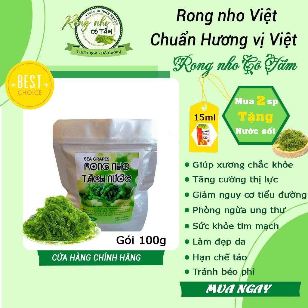 Rong nho tách nước, rong nho Sea Việt, tác dụng của rong nho, Túi zipper 100g ,𝑭𝑹𝑬𝑬𝑺𝑯𝑰𝑷(mua 2 tặng sốt)