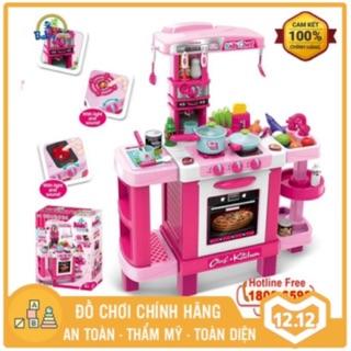 Hộp Đồ Chơi Nấu Ăn Cao Cấp Cỡ Lớn & Chạy Pin Kids Cook NO.008-938