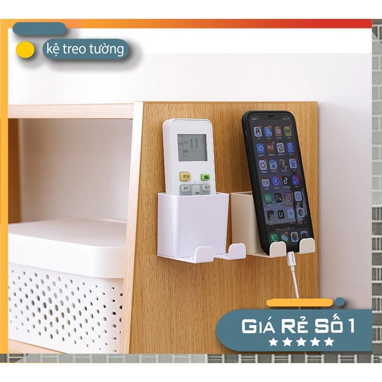 kệ để remote, sạc điện thoại dán tường tiện lơi MÃ RM1