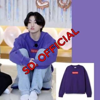 Áo Sweater màu tím đậm in chữ BTS Jungkook