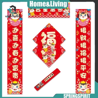 【Hot】1set Cattle New Year's Creative Spring Festival Couplets 1.2m Door Stickers