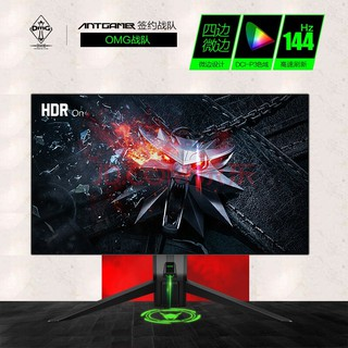 Màn hình HKC ANT272F 144Hz Gaming Full hộp giá rẻ