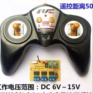Tx +Rc Xe Ben 6 channel 2.4Ghz DC 6V – 15V