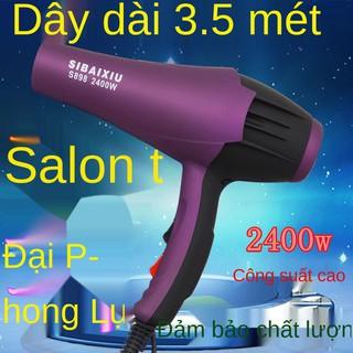 máy sấy tóc dùng cho tiệm làm tóc, tạo kiểu cắt salon nóng lạnh công suất lớn 2400w thumbnail
