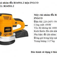 Máy chà nhám Ingco RS4501.2 - 450W