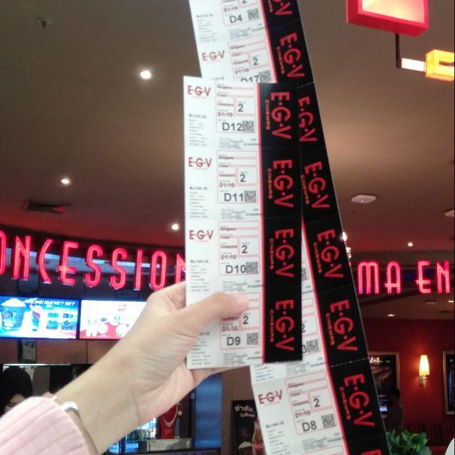 ตั๋วหนังเมเจอร์ ราคาถูก 140-160