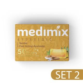 Set 2 Xà Phòng Medimix Đàn Hương Sáng Da 125g bánh