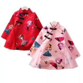 Váy diện Tết hàng Quảng Châu cho bé gái từ 10 đến 18kg