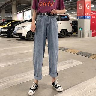 Quần jeans ống rộng mỏng kiểu harem hàn quốc cho nữ