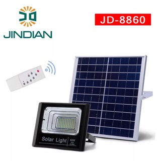 Đèn năng lượng mặt trời JD-60W
