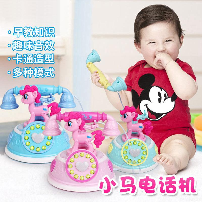 My Little Pony Music Cellphone Educational Developmental Kids Toy