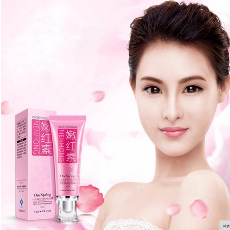 Whitening Cream Dark Nipple Bleaching Skin Care Body Cream 30g