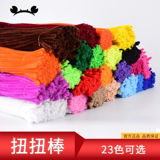 Color tops hair roots twisted rods kindergarten handmade materials DIY creative toys sand table material