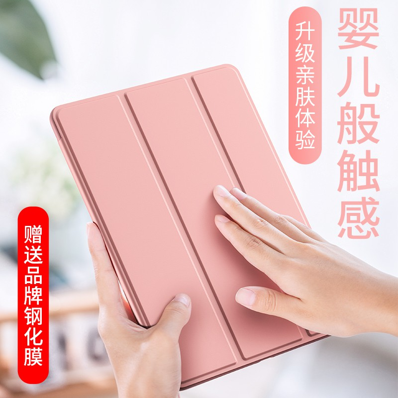 Plate coverApple the new 2019 iPadair3 cases silicone pro10.5 turnkey boundary tablet web celebrity protection shell iP