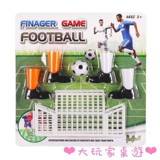 [Mã TOYCBMAY giảm 25K đơn từ 50K] Bộ trò chơi đá bóng mini bằng ngón tay độc đáo sáng tạo