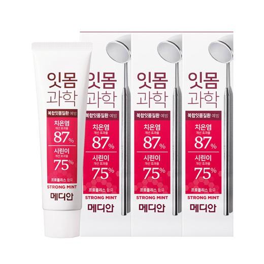 Kem Đánh Răng Ngăn Ngừa Viêm Nướu Và Giảm Ê Buốt MEDIAN Gum Science Toothpaste 90g GomiMall