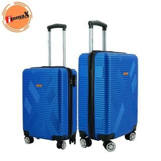 Bộ 2 vali nhựa kéo size 20inch + 24inch immaX X11 bảo hành 2 năm chính hãng, 1 đổi 1 trong 12 tháng thumbnail