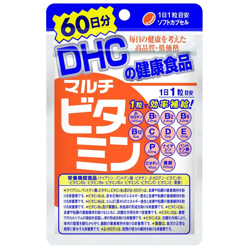 [Mã COSDHC18 giảm 10% đơn 250K] Viên uống DHC Nhật Bản Multi Vitamin Tổng Hợp 20v/gói và 60v/gói