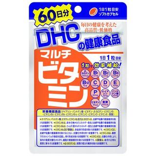 Hình ảnh Viên uống DHC Nhật Bản Multi Vitamin Tổng Hợp 20v/gói và 60v/gói-0