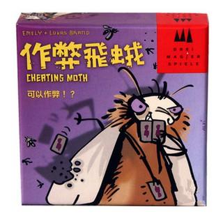 [150K Freeship] Bài Ăn Gian – Cheating Moth Boardgame Ebán cho vui
