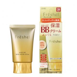 Freshel Moisture Skincare BB Cream Kanebo Kem Trang Điểm Dưỡng Ẩm Chống Nắng 5 in 1 SPF28 PA++ thumbnail