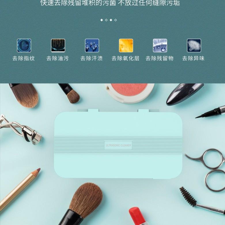 [Sạch Bong]Máy Rửa Trang Sức Siêu Âm Xiaomi SKYMEN, Máy Làm Sạch Nữ Trang Breo Market An Toàn Cho Phụ Kiện