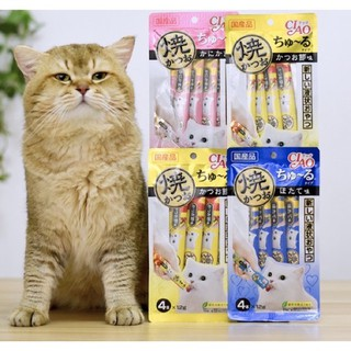 Súp thưởng Ciao Churu cho mèo gói 4 tuýp [18 Vị] [Giao ngay Nowship Grab] 8