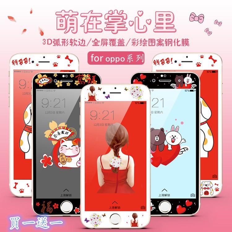 miếng dán cường lực cho điện thoại oppo r9 r9s r11 r11s plus f1s a57 - 14379040 , 2308886850 , 322_2308886850 , 63700 , mieng-dan-cuong-luc-cho-dien-thoai-oppo-r9-r9s-r11-r11s-plus-f1s-a57-322_2308886850 , shopee.vn , miếng dán cường lực cho điện thoại oppo r9 r9s r11 r11s plus f1s a57
