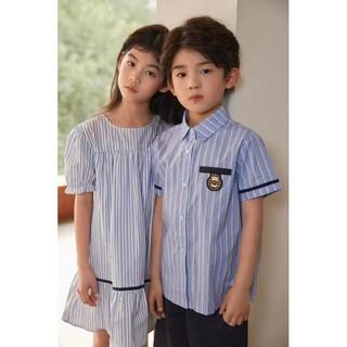 Áo sơ mi Gifted phong cách Hàn Quốc phù hợp với trẻ 18-38kg