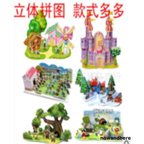 NND-3D Puzzle DIY 3D Building Model Mini model House Children Kids Toy Gift