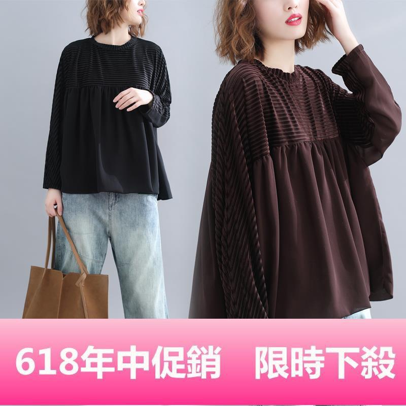 quần dài nữ kẻ sọc thời trang - 13843998 , 2539864154 , 322_2539864154 , 291800 , quan-dai-nu-ke-soc-thoi-trang-322_2539864154 , shopee.vn , quần dài nữ kẻ sọc thời trang
